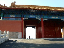 Within the Forbidden City (Beijing)