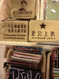 "The ""during working"" one is the best. Seen at a silk store in Shanghai"
