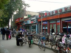 Our Beijing neighborhood